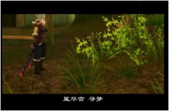 侠岚风中奇缘歌曲曲谱-仙侠传主题曲貌似发布了,今年游戏主题曲里算比较好听的了 3d网游吧