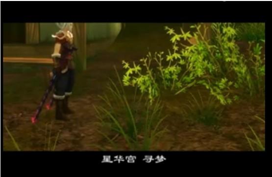 仙侠传主题曲貌似发布了今年游戏主题曲里算比较好听的