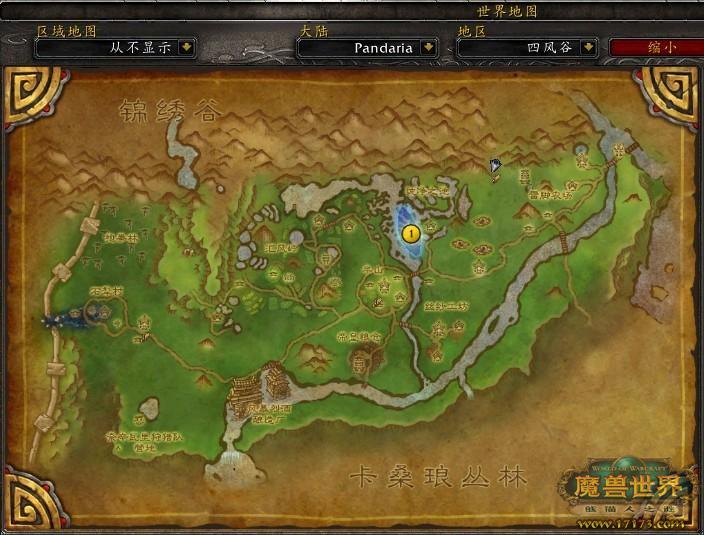 测试开启昆莱山地图昆莱之路任务详细介绍