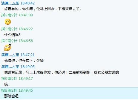 兽皇中川亚衣里高清_63服游戏id灬兽皇灬.是个骗子.有qq截图做证