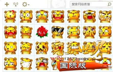 完美国际小猴子表情_完美国际专区_17173.com完美国际专区