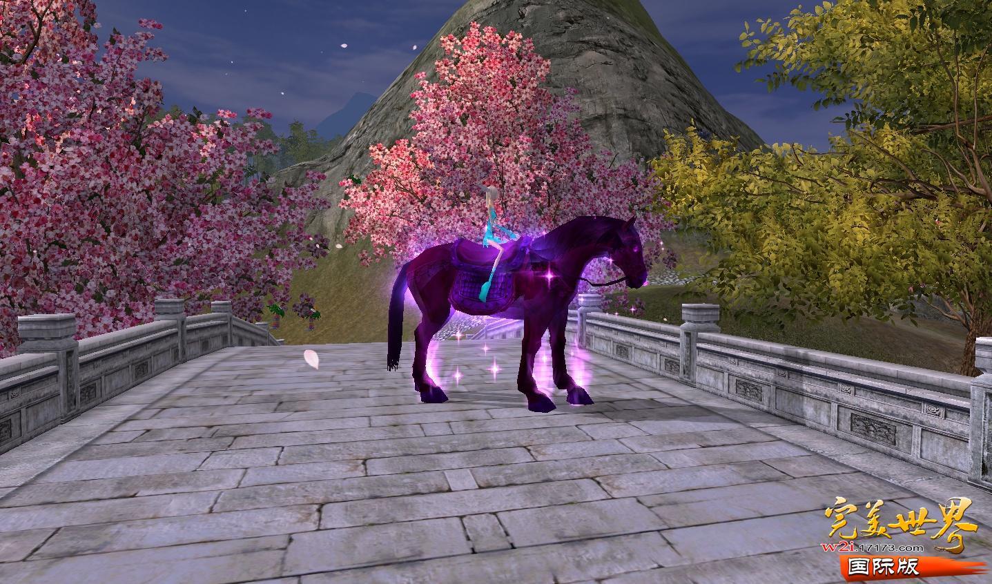完美国际骑宠大全——紫电
