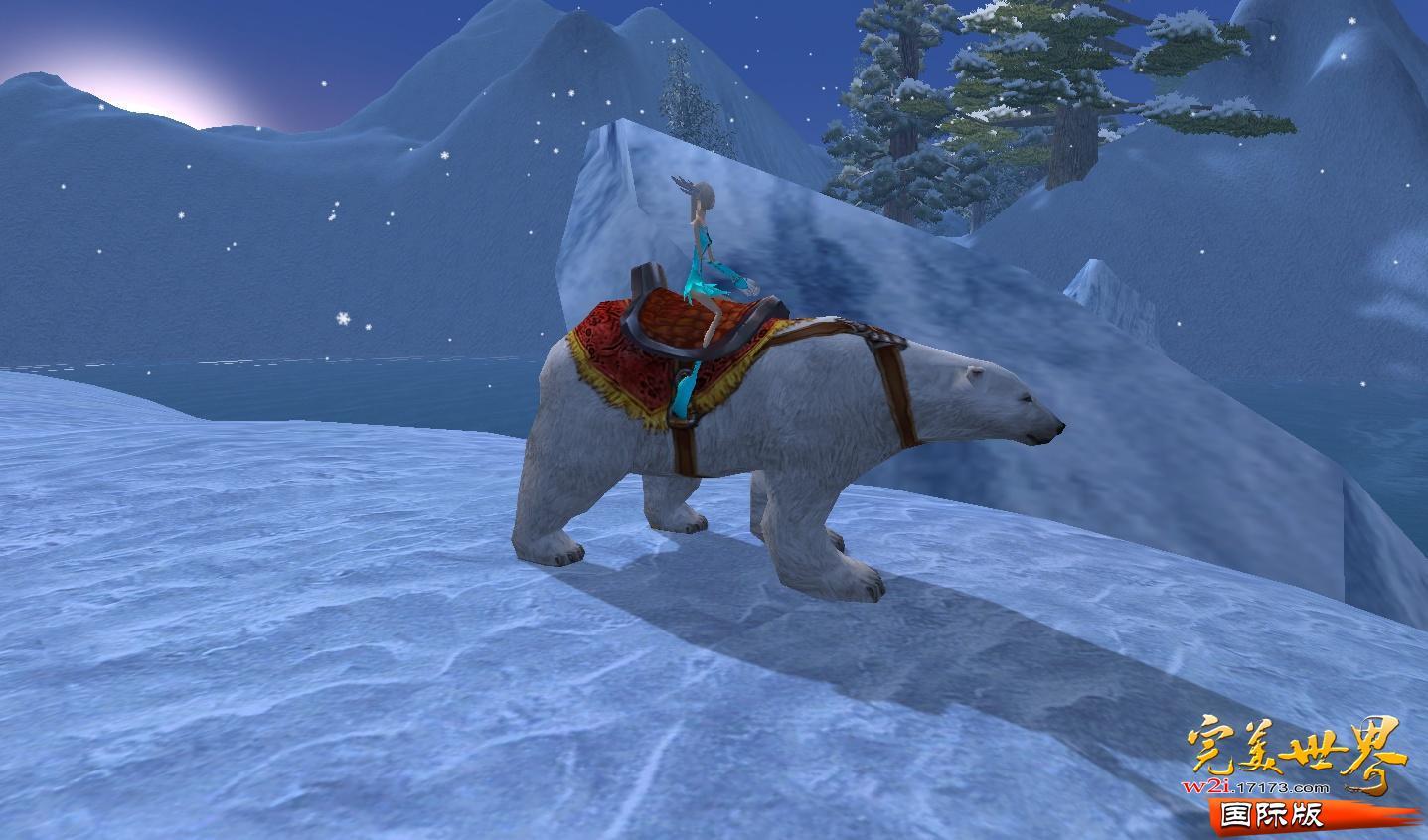 完美国际骑宠大全——踏雪熊