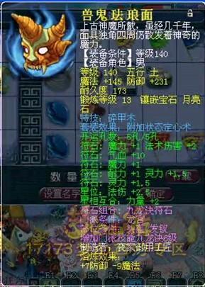 111111111111-梦幻西游图文平台 - 爱游戏,爱17173!图片