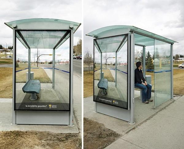创意无限的公交车站设计
