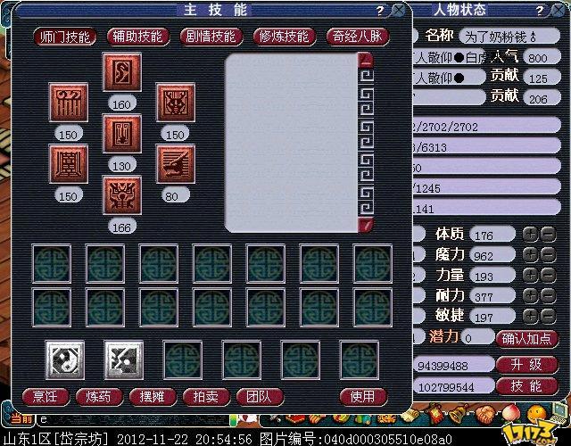 159龙宫-梦幻西游交易平台 - 爱游戏,爱17173!图片