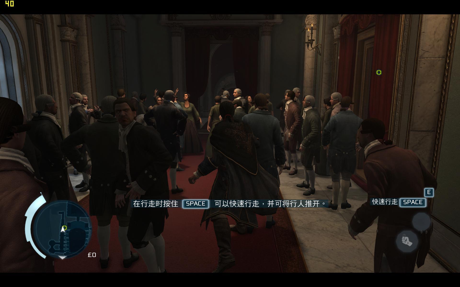 刺客信条3