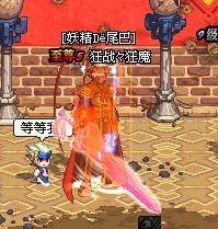 小浅出品:多种武器修改高强泰拉石巨剑