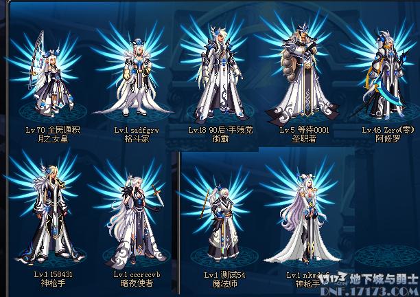 天空8女鬼剑图片