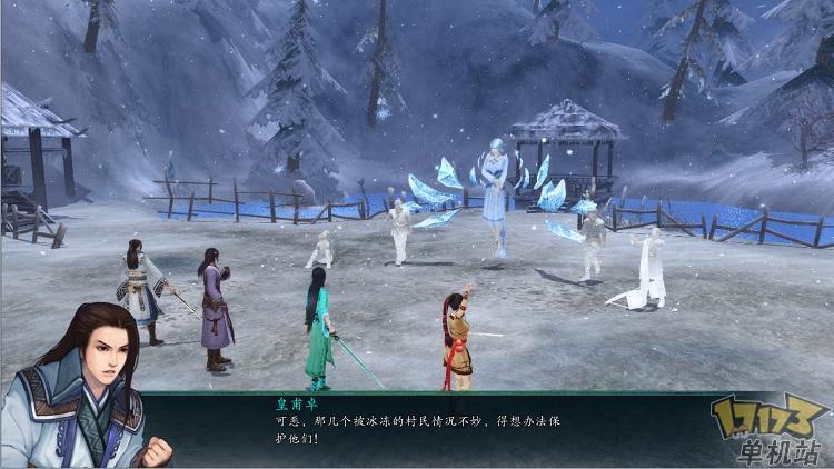 仙剑奇侠传3锁妖塔6层路线;